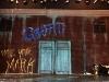 stage_sets_graffiti